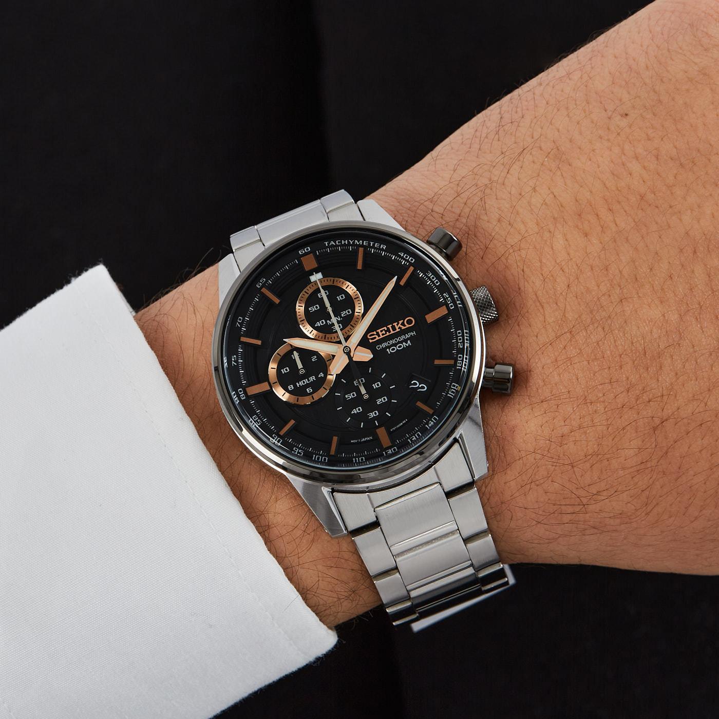 Seiko horloge SSB331P1